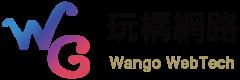 玩構網路 – SEO搜尋引擎優化 | 口碑行銷 | 網頁設計 Logo