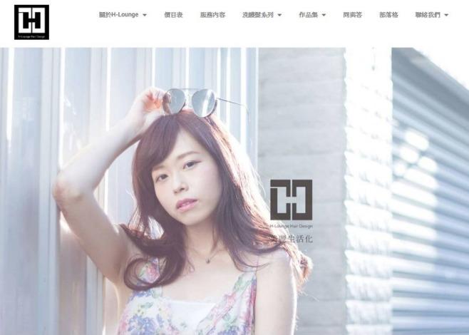 台中網頁設計