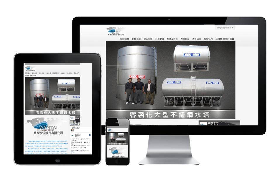 RWD網頁設計