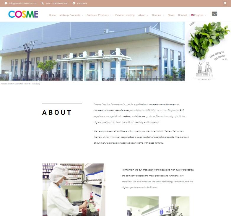 關於我們網頁設計